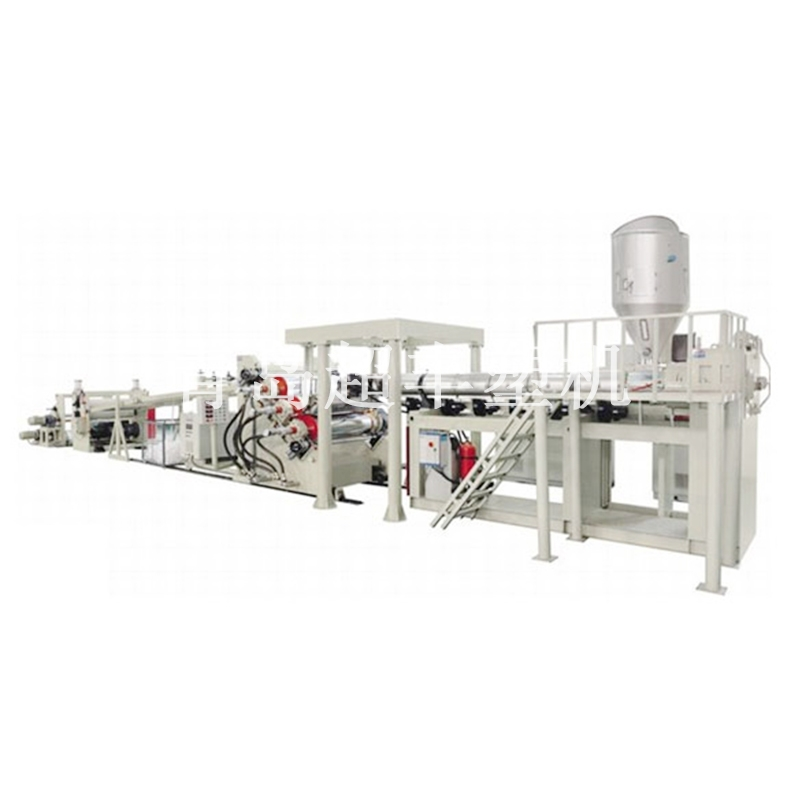 PE、PP、PVC、ABS、PMMA塑料板材/片材生产线