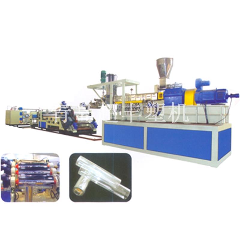 pet片材设备生产线