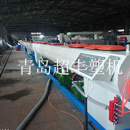 PE供水管设备厂家