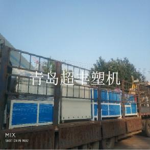 PE管材设备发往云南